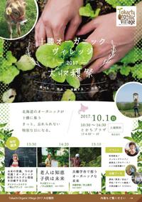 f:id:ryousami:20170930061111j:image