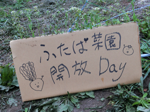 f:id:ryousami:20180503192953j:image
