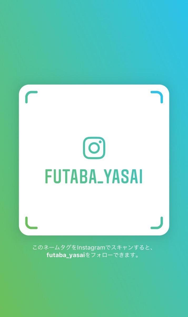 f:id:ryousami:20190617194651j:plain