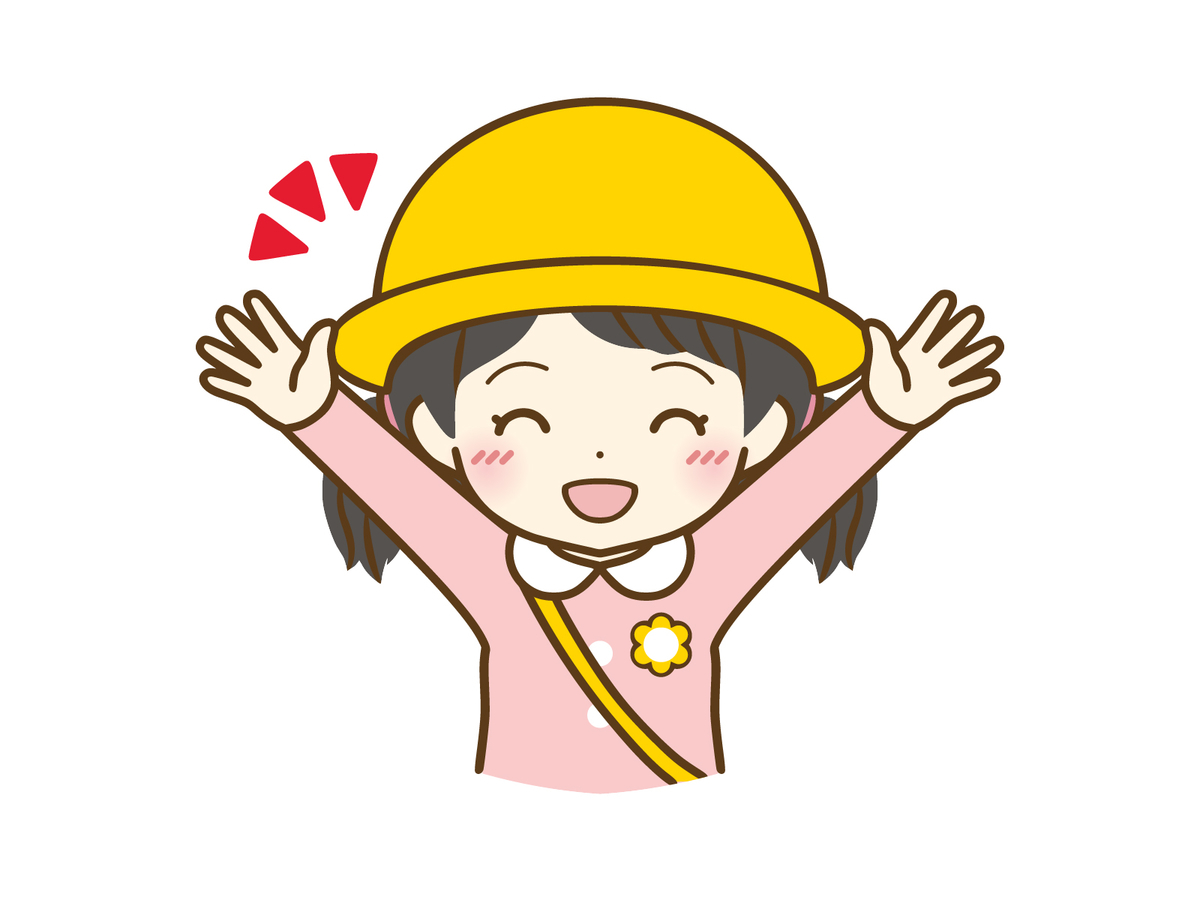 f:id:ryousankunchan:20210820123244j:plain