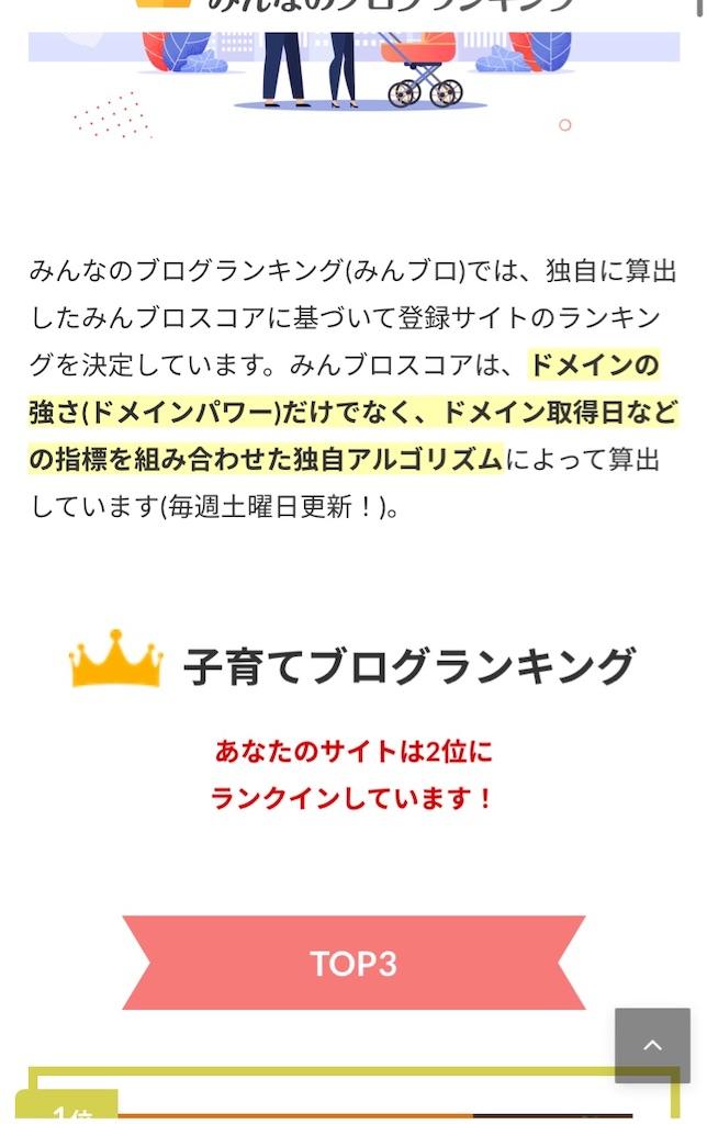 f:id:ryousankunchan:20210911234808j:plain