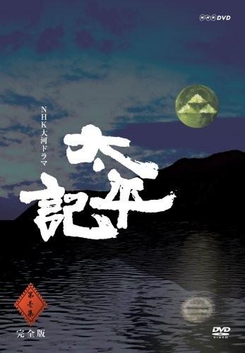 f:id:ryouse1366:20081027004129j:image