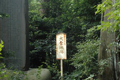 f:id:ryouse1366:20090627141900j:image
