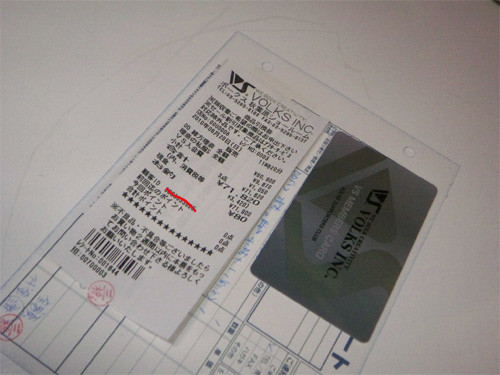 f:id:ryouse1366:20100620142826j:image