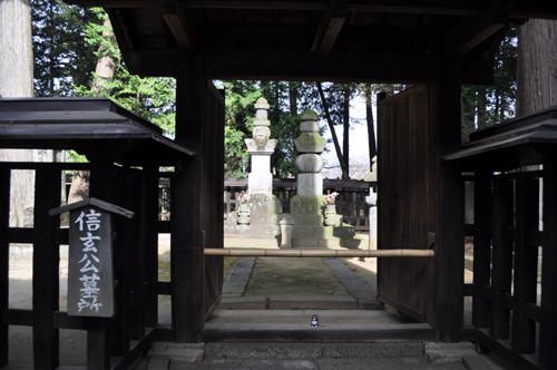 f:id:ryouse1366:20111201004700j:image