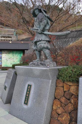 f:id:ryouse1366:20111201004706j:image