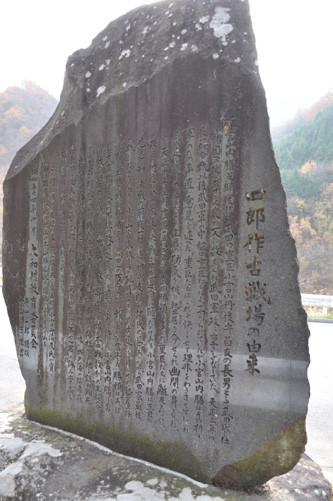 f:id:ryouse1366:20111201004708j:image