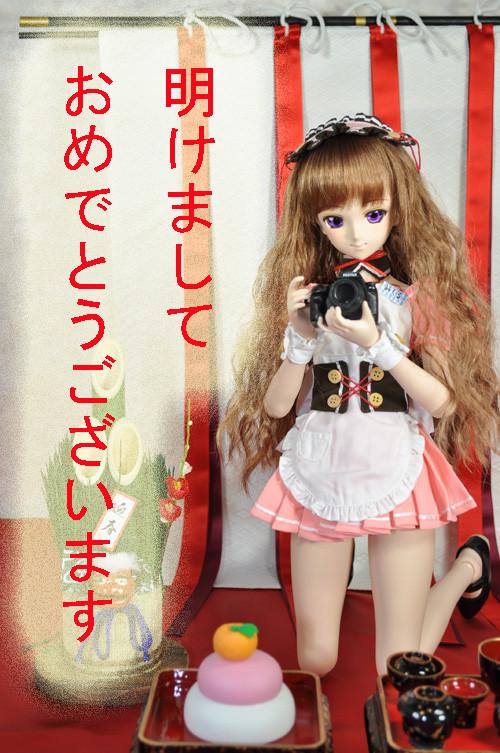 f:id:ryouse1366:20120101172308j:image