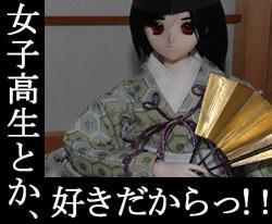 f:id:ryouse1366:20121116004011j:image