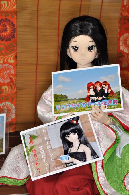 f:id:ryouse1366:20130503173614j:image