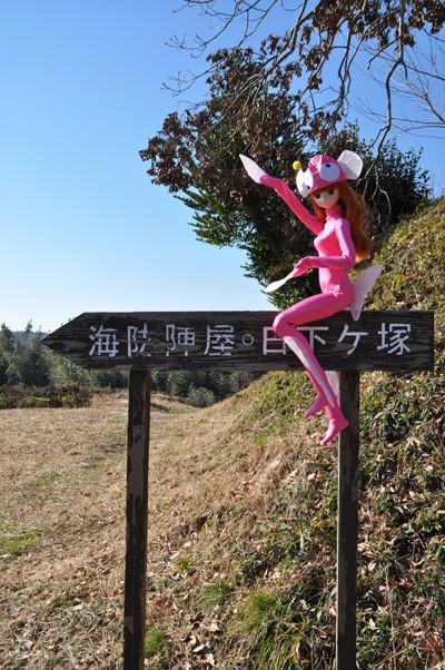 f:id:ryouse1366:20140122204824j:image