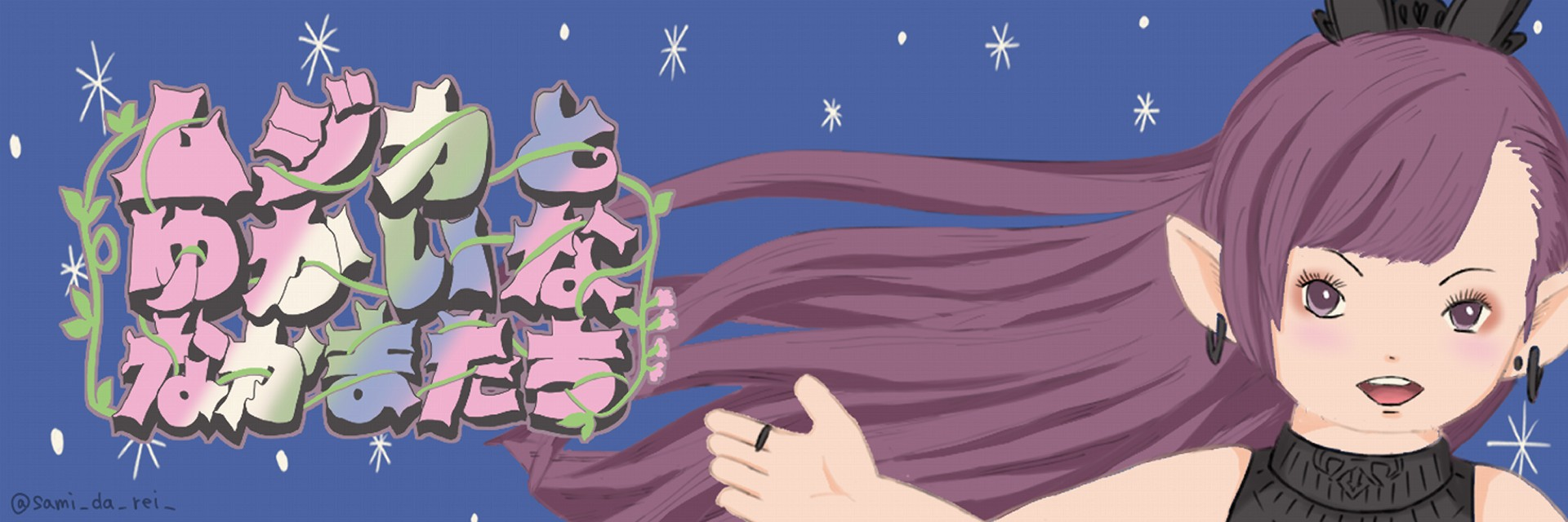 f:id:ryoushitsu-musica:20210904200905j:image