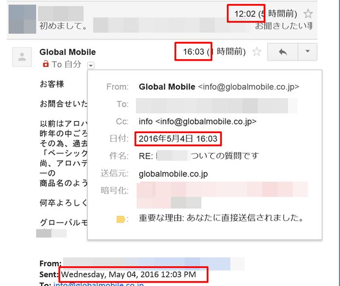 f:id:ryousukex:20160505152428p:plain