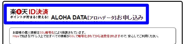 f:id:ryousukex:20161020123928p:plain