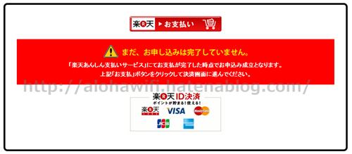 f:id:ryousukex:20161020124808p:plain