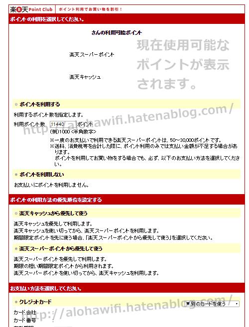 f:id:ryousukex:20161020125010p:plain