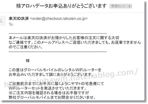 f:id:ryousukex:20161020125112p:plain