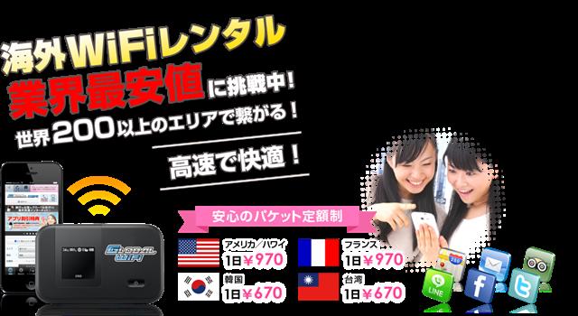 f:id:ryousukex:20161225113750p:plain