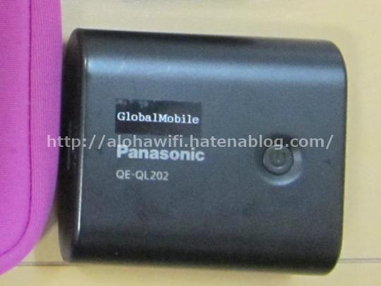 アロハデータの予備バッテリー画像