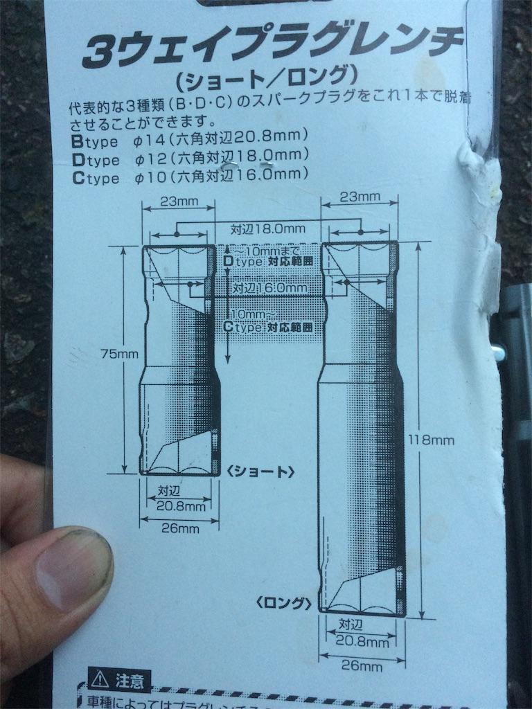 f:id:ryouta-tumuraya-ganmo175:20190818214731j:image
