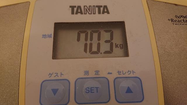 f:id:ryouta2710:20200623123645j:plain