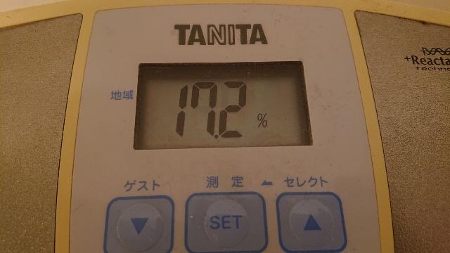 f:id:ryouta2710:20200623123807j:plain