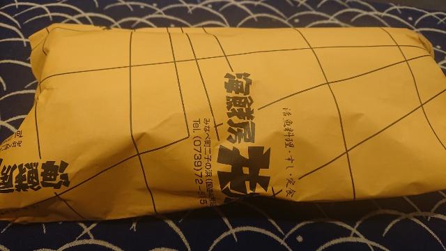 f:id:ryouta2710:20210202210219j:plain
