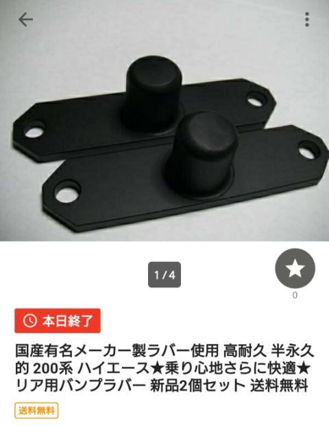 f:id:ryouta2710:20210203124146j:plain