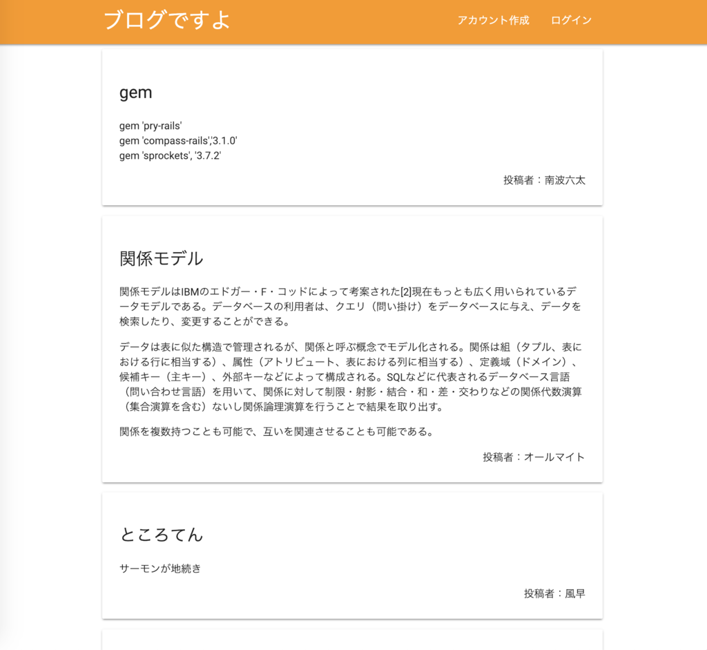 f:id:ryoutaku_jo:20181228023240p:plain