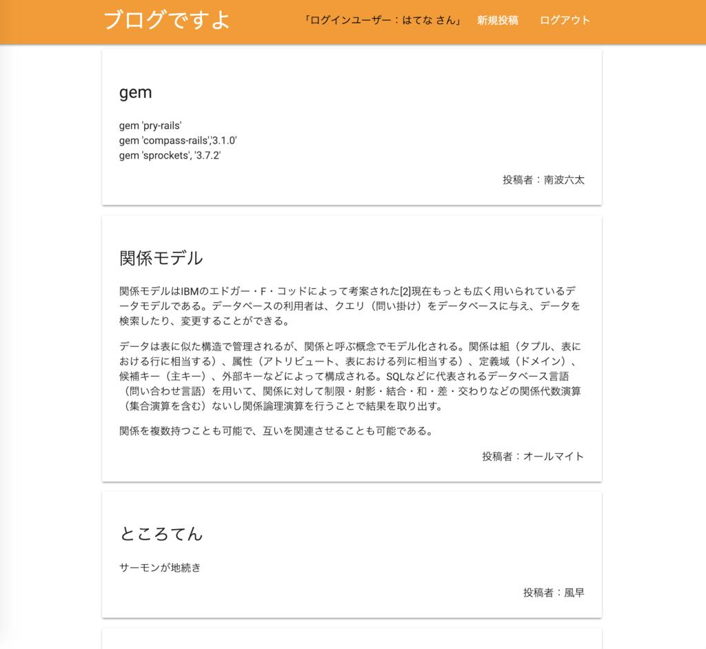 f:id:ryoutaku_jo:20181228023410p:plain