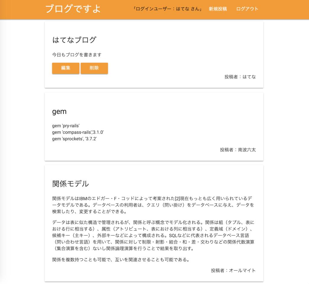 f:id:ryoutaku_jo:20181228023429p:plain