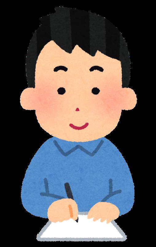 f:id:ryoutaku_jo:20190113142620p:plain