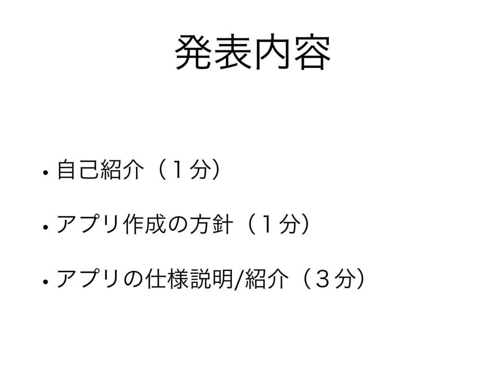 f:id:ryoutaku_jo:20190120183343p:plain
