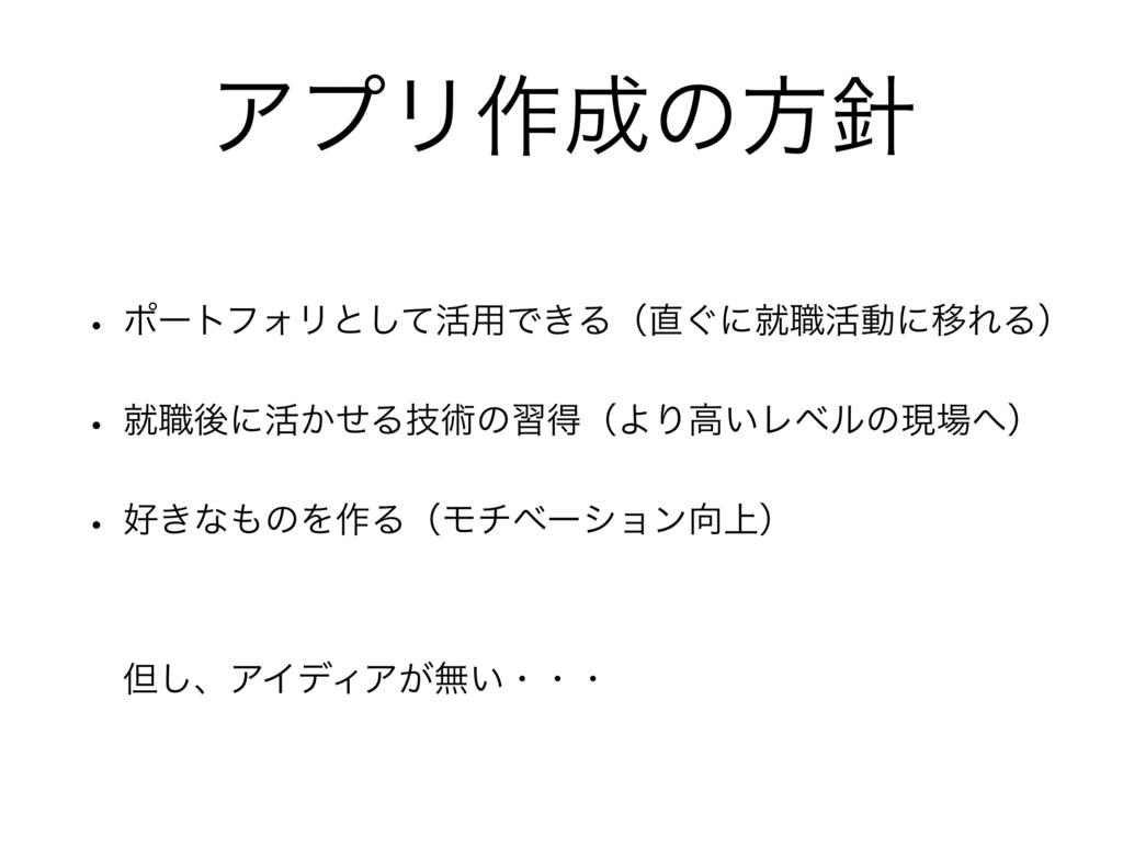 f:id:ryoutaku_jo:20190120183357p:plain
