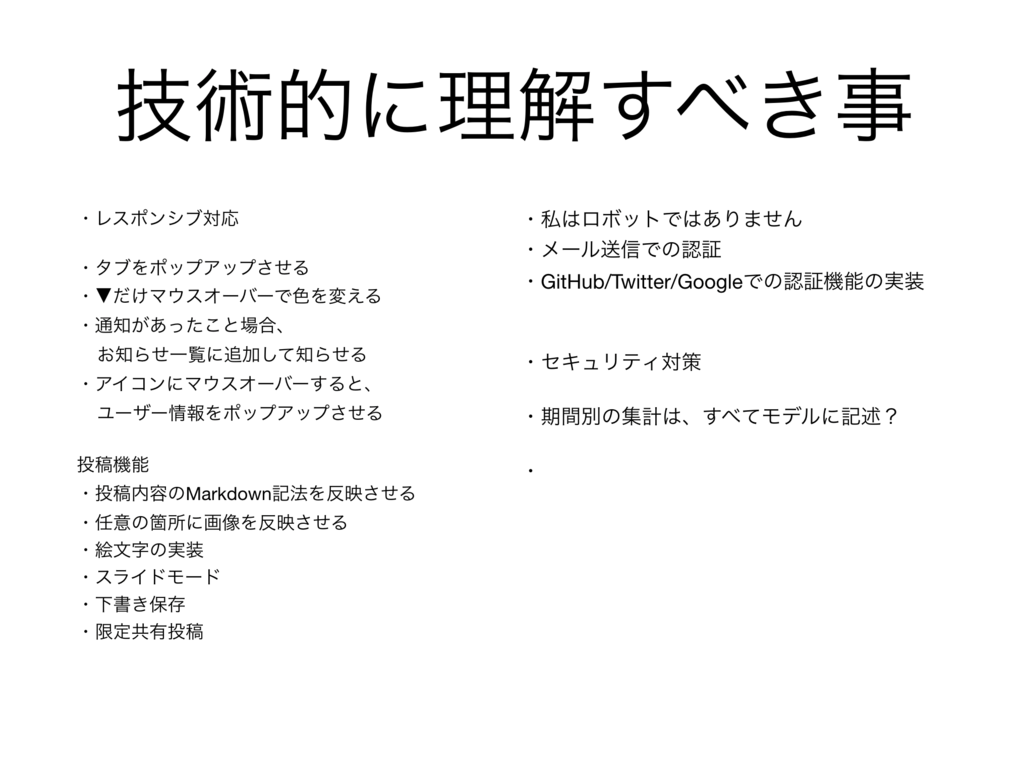 f:id:ryoutaku_jo:20190120183421p:plain