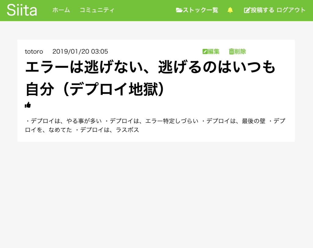 f:id:ryoutaku_jo:20190120183443p:plain