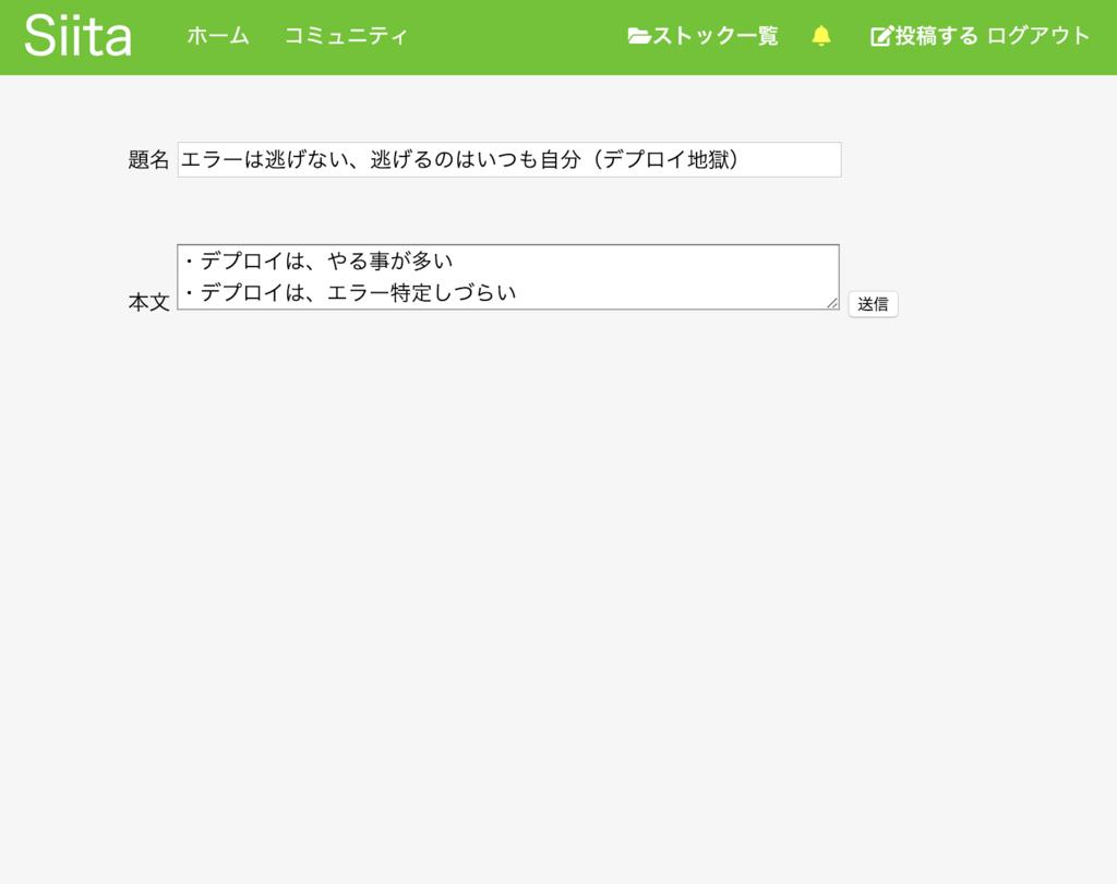f:id:ryoutaku_jo:20190120183448p:plain