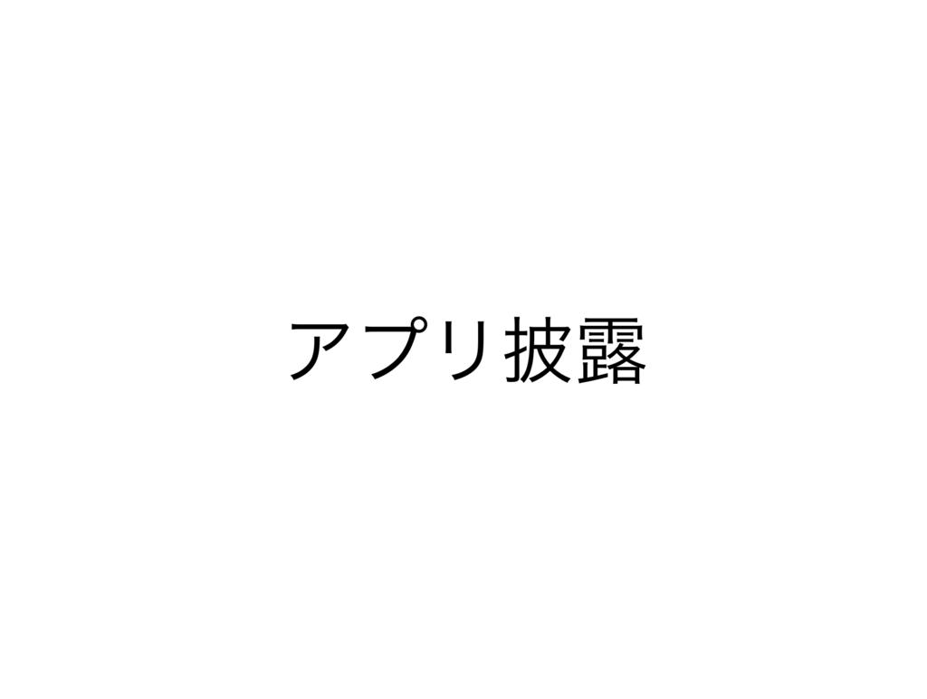 f:id:ryoutaku_jo:20190120183506p:plain