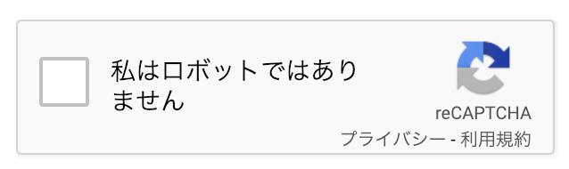 f:id:ryoutaku_jo:20190202205039p:plain