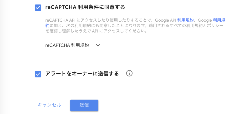 f:id:ryoutaku_jo:20190202205849p:plain