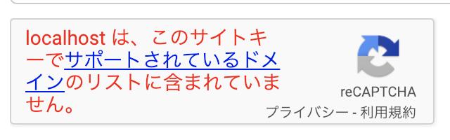 f:id:ryoutaku_jo:20190202210708p:plain