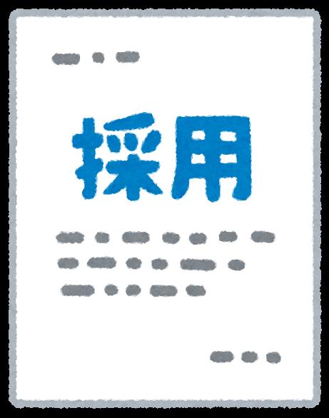 f:id:ryoutaku_jo:20190204224320p:plain