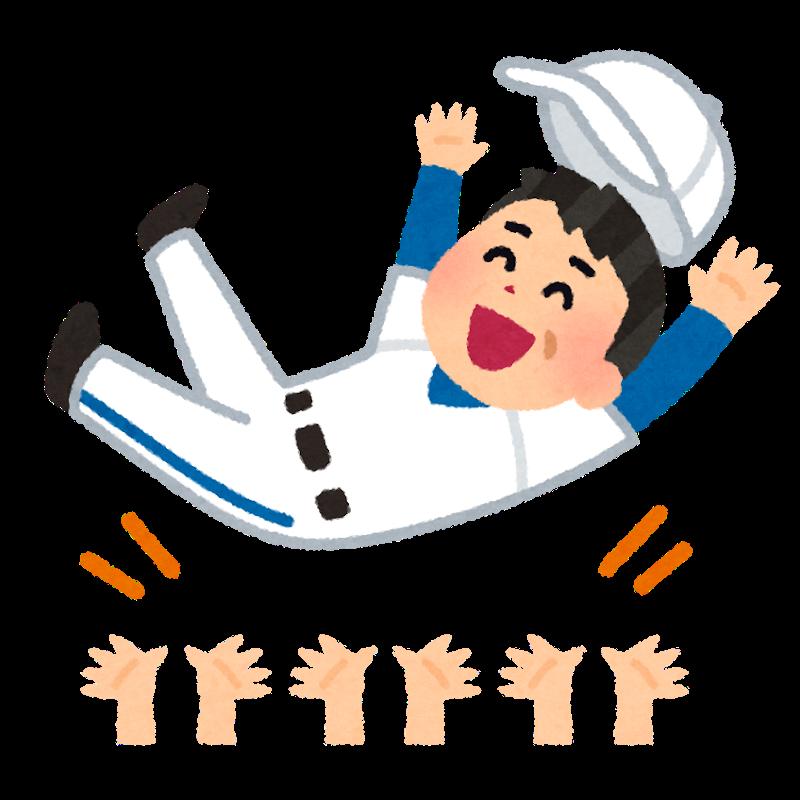 f:id:ryoutaku_jo:20190223201900p:plain