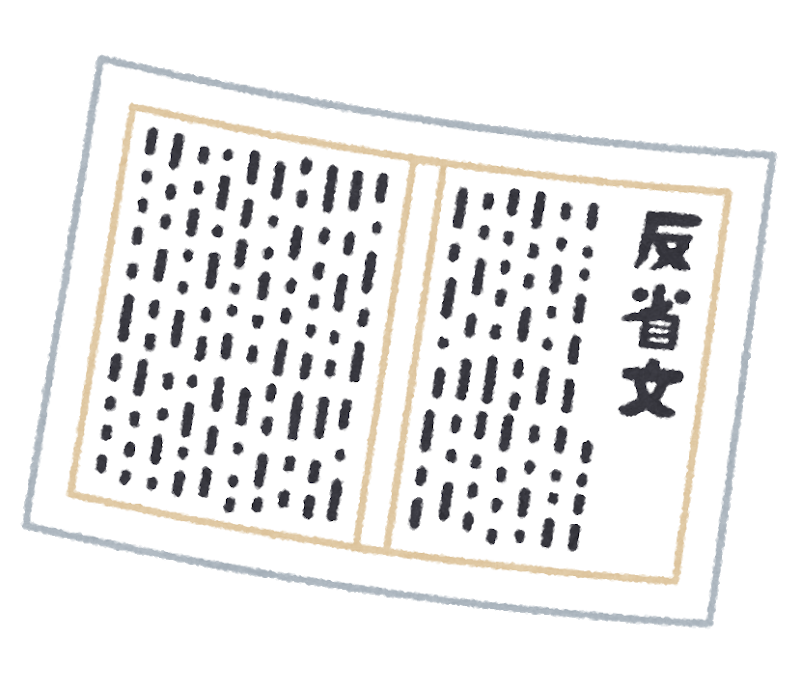 f:id:ryoutaku_jo:20190224144011p:plain