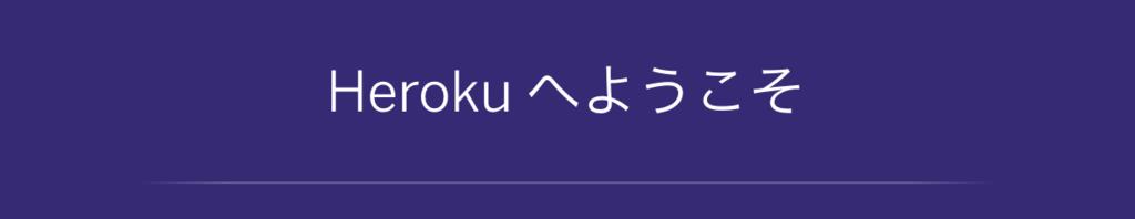 f:id:ryoutaku_jo:20190302022156p:plain