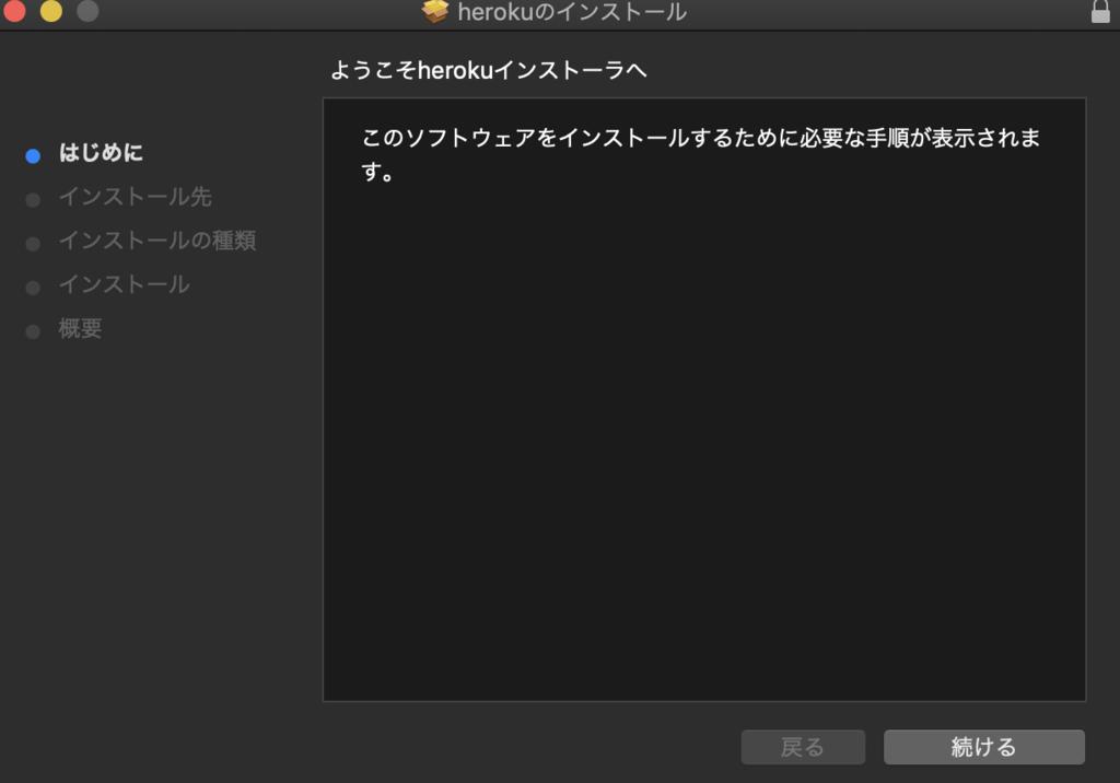 f:id:ryoutaku_jo:20190302022245p:plain
