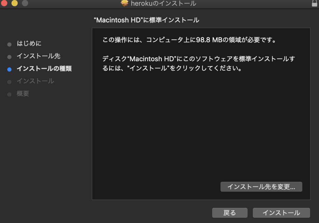 f:id:ryoutaku_jo:20190302022316p:plain
