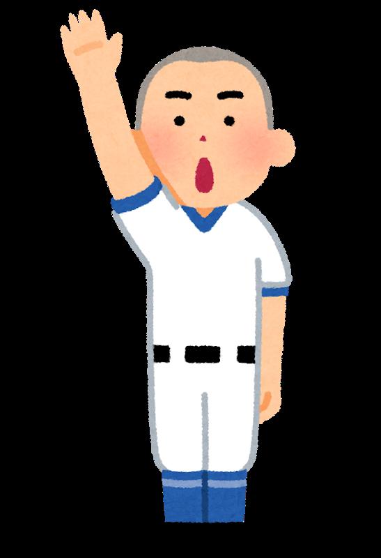 f:id:ryoutaku_jo:20190303222429p:plain