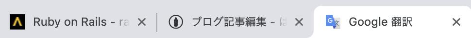 f:id:ryoutaku_jo:20190306165358p:plain