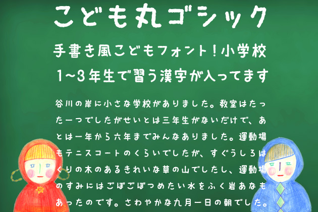 f:id:ryoutaku_jo:20190309142032j:plain